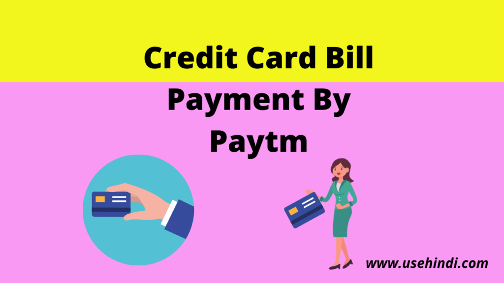 credit card payment by paytm