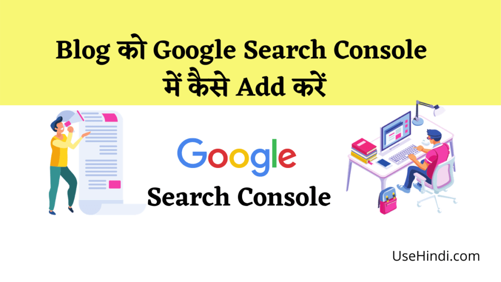 Add Website in Google Search Console
