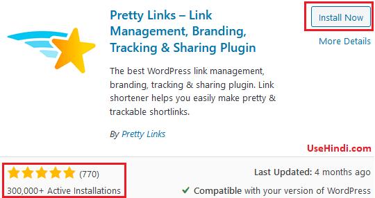 URL Shortener Site in Hindi